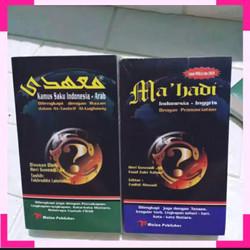 Paket Hemat Kamus Mahadi Arab dan Inggris