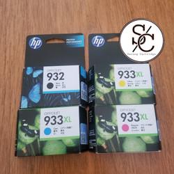 Tinta Hp 932 Black, 933XL C, Y, M Paketan Original