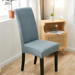 Elastic Chair Cover Plain / Penutup Sarung Kursi Bangku Elastis