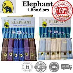 Sapu Tangan Pria / Selampe Cotton Elephant Cap Gajah (6 Pcs / Box)
