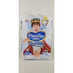 MamyPoko Royal Soft XXL(38) Boys Pants /Tipe Celana