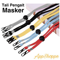 Tali Pengait Gantungan Masker Lanyard Mask Adjustable Strap String - BLUE