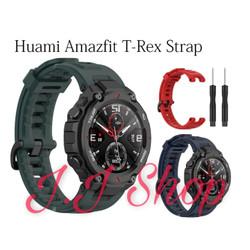 Strap Rubber Xiaomi Huami Amazfit T rex Trex Plus Obeng Set Silicone