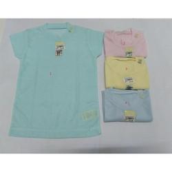 Nary Oblong Tangan Pendek Print Baju Polos Anak Daleman Bayi