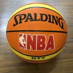 Bola Basket Spalding (Import) - Free Pentil