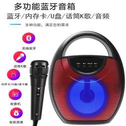 706 Portable SPEAKER BLUETOOTH +Mic