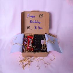 ADDITIONAL GIFT BOX