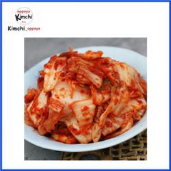 kimchi SAWI RASA MANIS korea 500 gram Enak Halal Harum manis