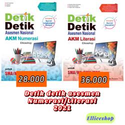 Detik Detik Asesmen Numerasi/Literasi SMA/MA Intan Pariwara
