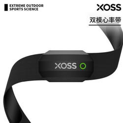 Xoss heart rate / deteksi denyut jantung sport