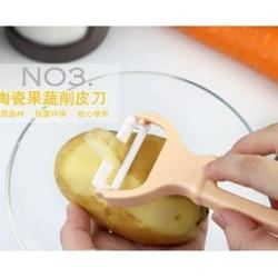 Pisau Kupas buah ceramic peeler kitchen pengupas kentang wortel