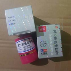 Salep KL - HL - Pi Kang Wang / Obat gatal , jerawat , jamur Original