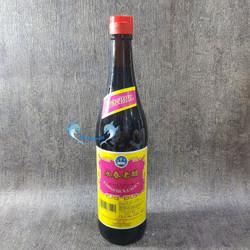 Cuka Hitam Narcissus Black Vinegar 640ml / Yongchun Laocu BPOM RESMI