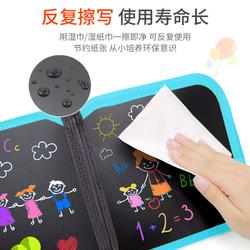 Buku gambar bisa dihapus reusable magic drawing book mainan anak - Dino world
