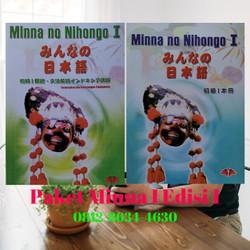 Paket Minna no Nihongo I Edisi 1