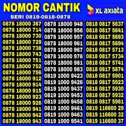 Nomor Cantik XL PANCA 77777