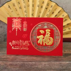 Kartu Ucapan Imlek Fu Hoki Netral Greeting Card Fuk Hoki Sincia Murah - Model B 1