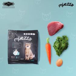 Paket Bundling (2pcs 110.000) - Makanan kucing
