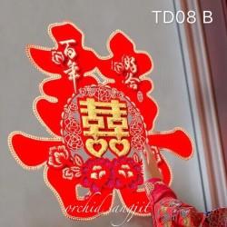 Tempelan shuangxi sangjit teapai uk 60cm