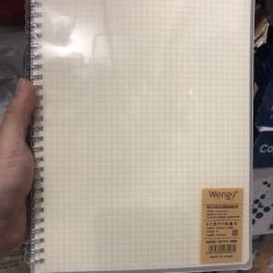 Buku kotak latihan lettering b5