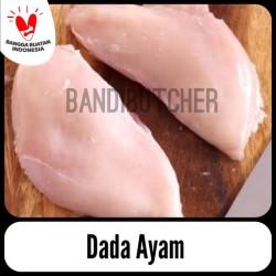 Fillet Dada Ayam Tanpa Tulang Tanpa Kulit / Dada Ayam Segar Grosir
