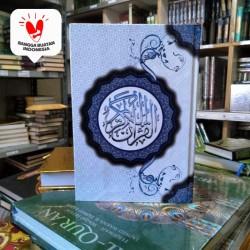 Alquran Uk sedang A5, Al-Quran Cover Putih Kertas Buram, Quran DR