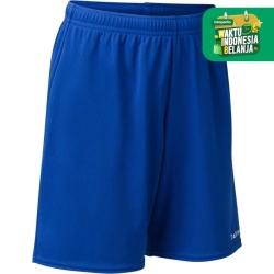 Tarmak Celana Basket B300 Anak Unisex Biru Decathlon - 8394844