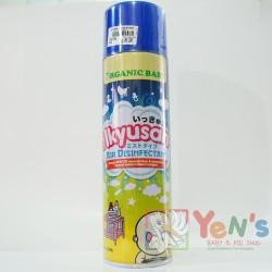 Ikyusan Air Disinfectant