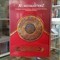Alquran Almumayyaz Besar, Al-Quran Tajwid Arab-Latin-Terjemah