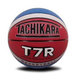 Tachikara Basket Ball Rubber T7R