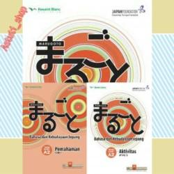 """Buku Bahasa Jepang """" Paket Marugoto A2 Jepang Pemahaman &Aktivitas"""
