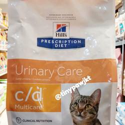 Jual Hill S A D Urgent Care Wet Food For Dog And Cat 156gr Jakarta Selatan Tiny Paw Pet Shop Tokopedia