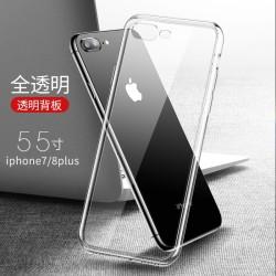 CAFELE Premium Light Glass Case - iPhone 7 7 Plus iPhone 8 8 Plus