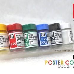Sakura Poster Colors - Basic Set 15ml
