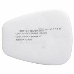 Filter 3M Masker N95 5n11 Refill Seri 6000 dan 7000