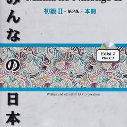 Uranus Pustaka Lintas Budaya - Minna No Nihongo II ED 2 + CD-PLB