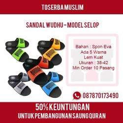 Sandal Wudhu Model Selop