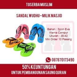 Sandal Wudhu - Sandal Milik Masjid - Motif Baru