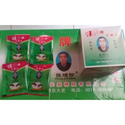 racun basmi anti lalat zhangpeizhen obat umpan zhang pei zhen original