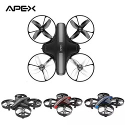 Drone Apex Mz65-02 Mini Ghost Racing Drone Headless Mode GD-65A