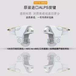 Trigger PUBG King 2 Joystick L1 R1 Sharpshooter Terlaris
