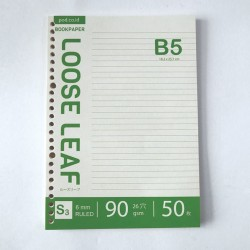 Bookpaper B5 Loose Leaf - RULED by Bukuqu