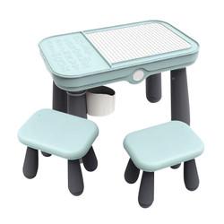 Parklon Multifunctional Blocks Table