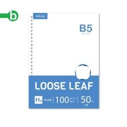 HVS Loose Leaf B5 (POLOS) Kertas Binder/ Isi Notes - 50 lbr