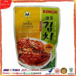 Kimchi Mu gung hwa Makanan Korea Import Mugunghwa Halal Mui Enak 200gr