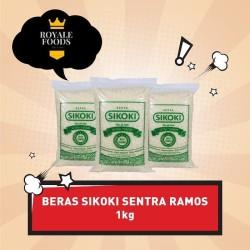 Promo Bundling Paket 2 Pcs Beras Sikoki ukuran 1 Kg Setra Ramos Pulen