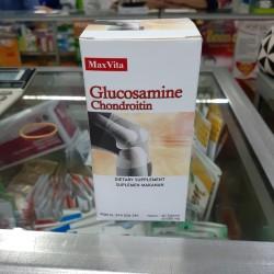 Glucozamina Sulfat 1000 Mg – 60 Capsule
