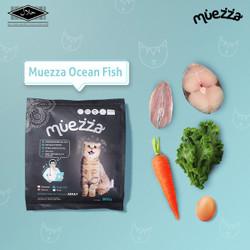 Makanan Kucing Kering - Ocean Fish Flavor - Muezza Cat Food