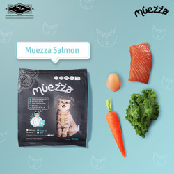 Makanan Kucing Kering - Salmon Flavor - Muezza Cat Food