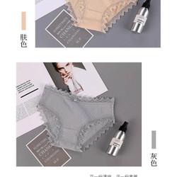 HOT SALE !!! Celana dalam wanita seamless halus katun import CD30